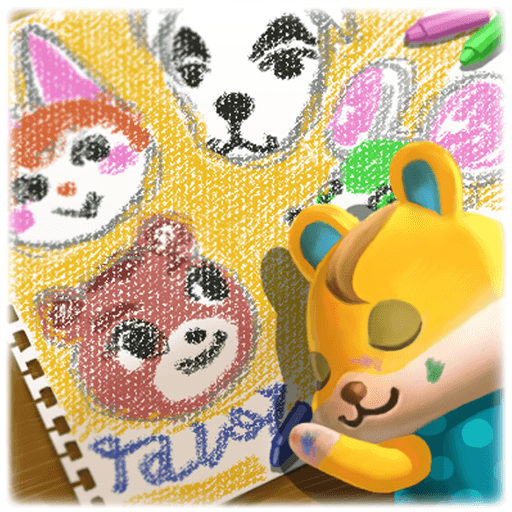 Animal Crossing Je vous aime